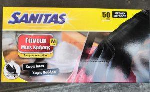 sanitas nitril kesztyű